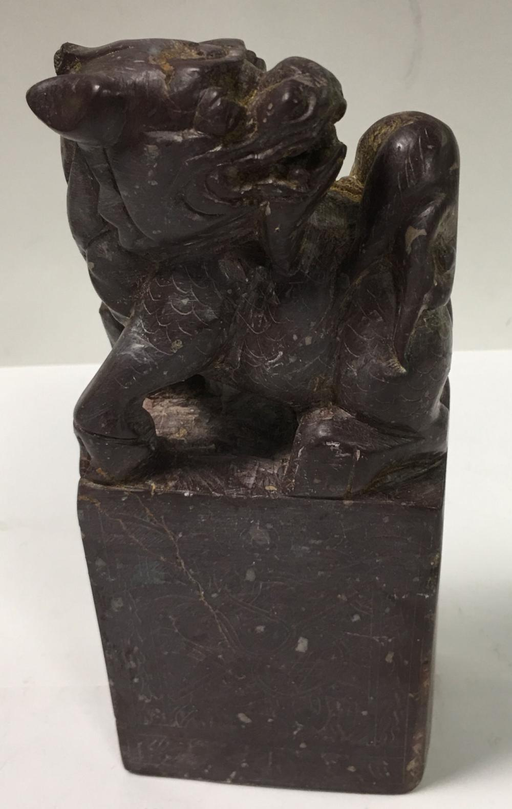 Hardstone Fudog Sculpture