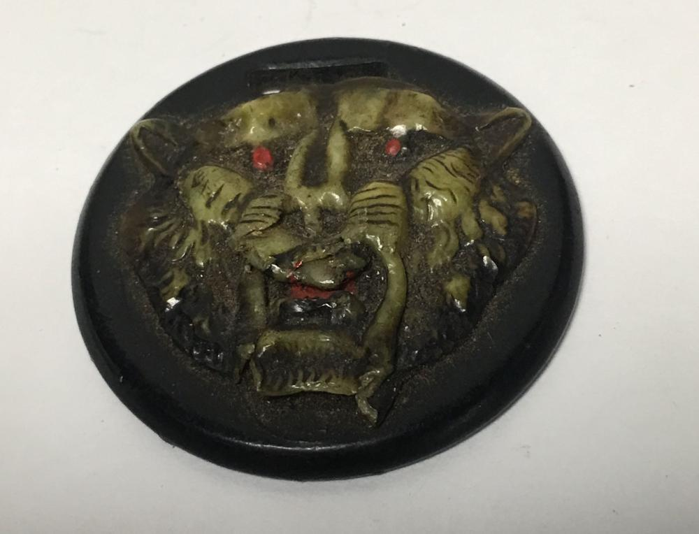 Molded Tiger Celluloid Watch Fob