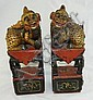 Pair of Oriental decorated fudog carvings