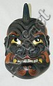 Oriental wood carved mask, black and red