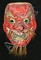 Oriental wood carved mask