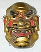 Oriental wood carved mask, gold