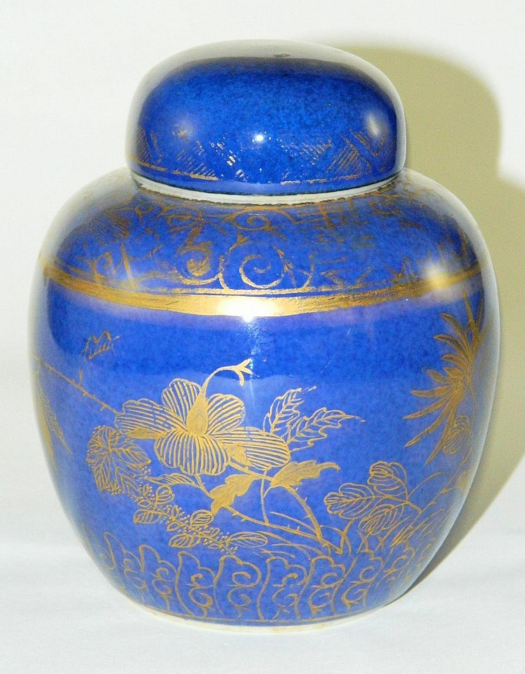 Chinese hand painted porcelain jar