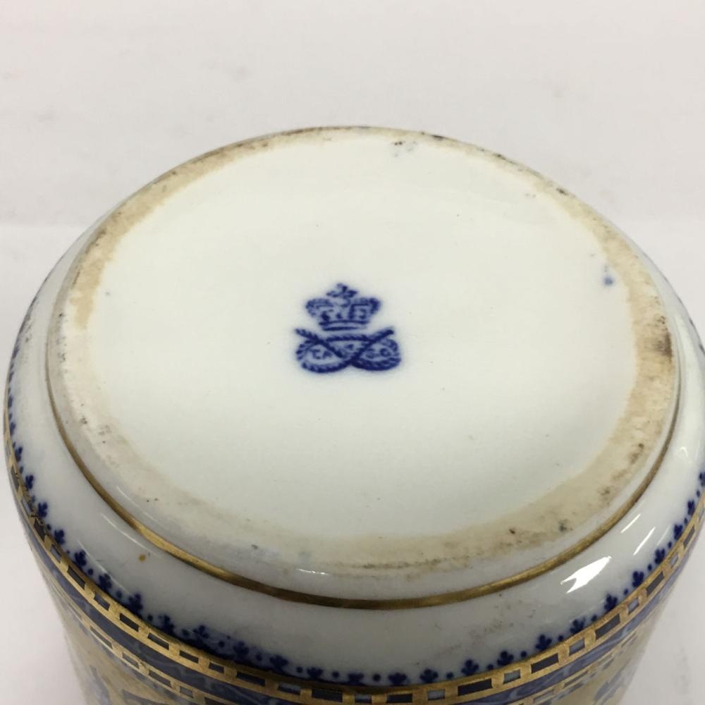 Blue And Gilt Decorated Porcelain Tea Set