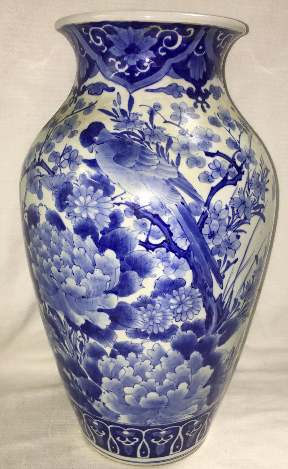 bird oriental vase decorated scene 2087 lot invaluable auction