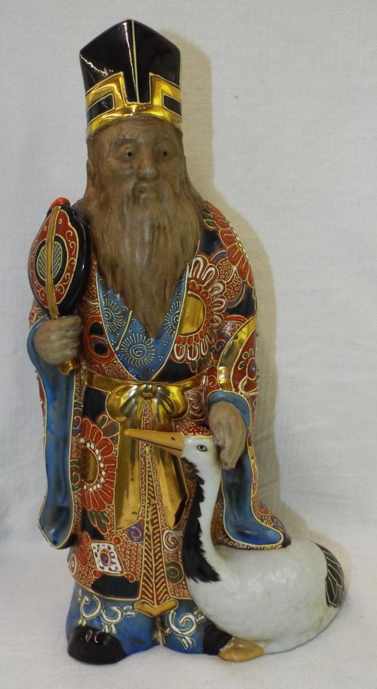 Oriental Hand Decorated Sculpture Of Man And Goose