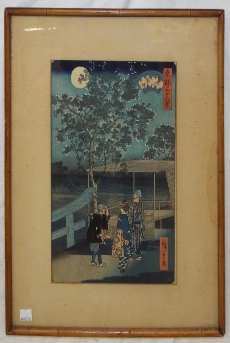 Signed Oriental Woodblock Print