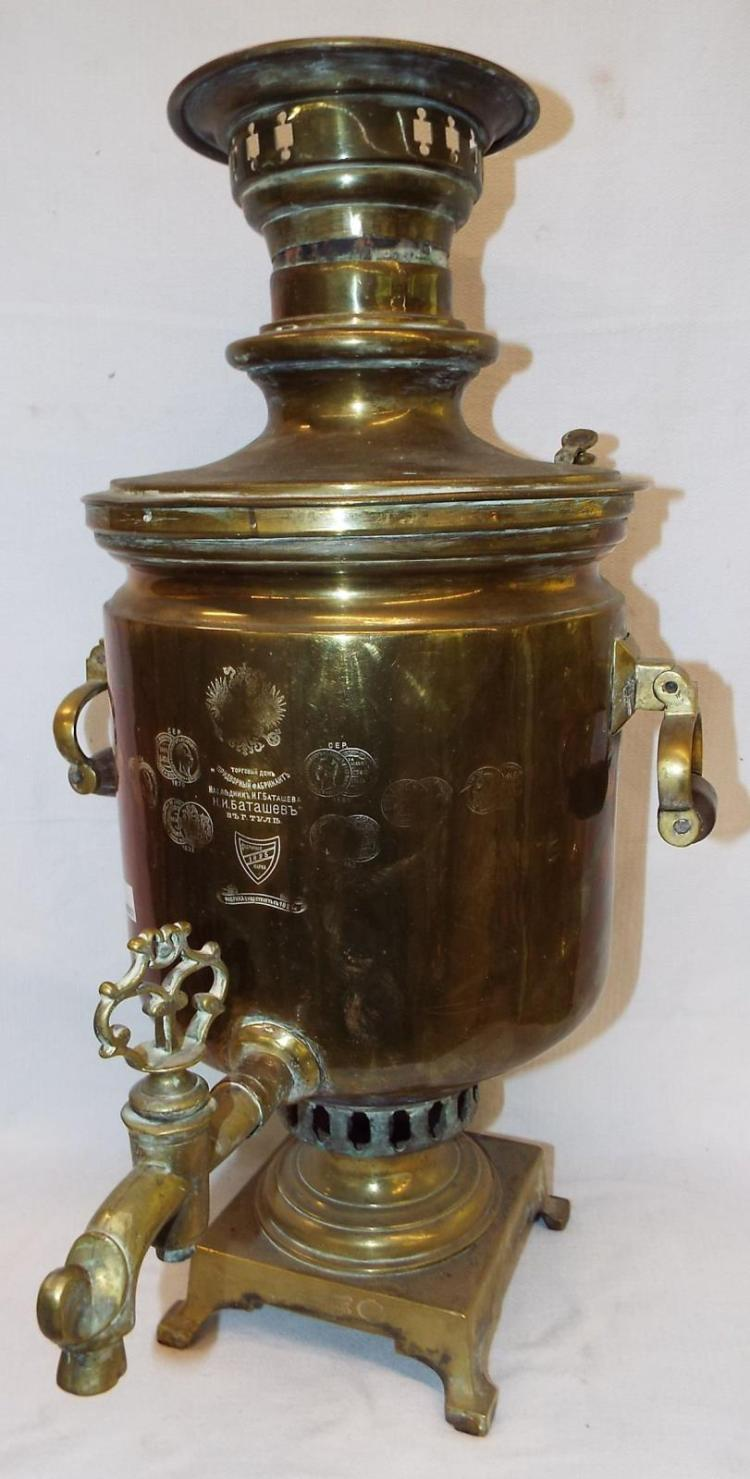 Engraved Russian Brass Samovar