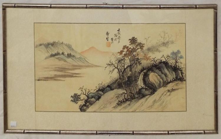 Signed Oriental Woodblock Print Landscape
