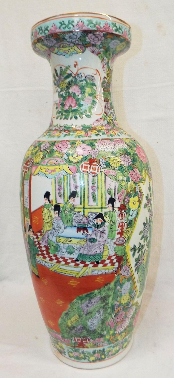 Oriental Porcelain Hand Painted Vase