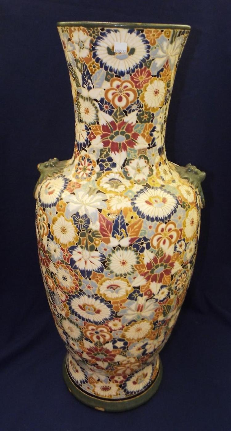 Floral Decorated Floor Vase