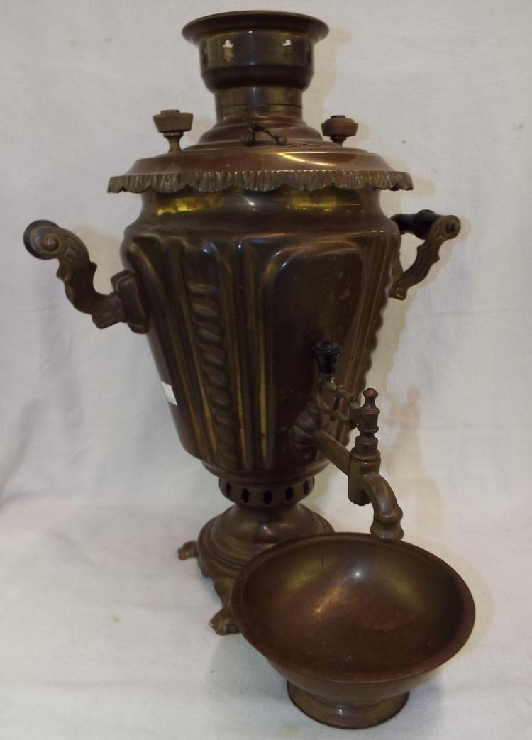 Brass Samovar With Bowl
