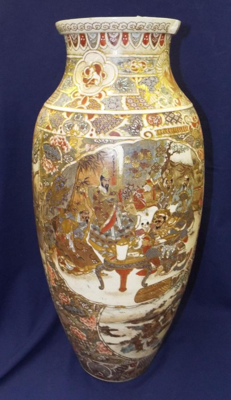 Signed Oriental Hand Painted Scenic Vase