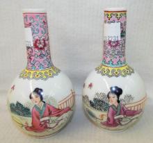 Pair Of Signed Oriental Porcelain Vases