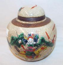 Signed Oriental Hand Painted Porcelain Jar