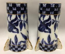 Pair Of Coalport Porcelain Vases