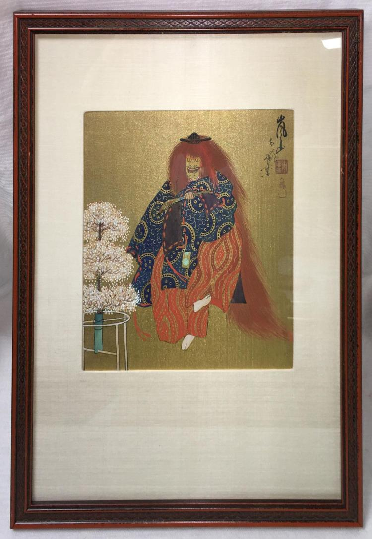Signed Oriental Painting On Fabric