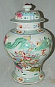 Chinese Porcelain Decorated Jar with Lid