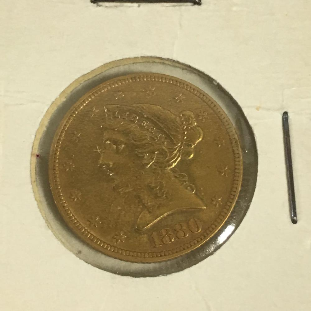 1880 Liberty Head Half Eagle $5 Gold Coin