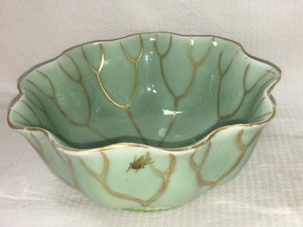 Chinese Celadon Bowl With Insects & Snake
