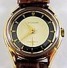 Le Coultre Wrist Watch