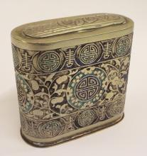 Chinese Enamel Trinket Box