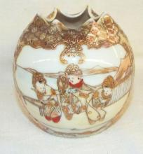 Oriental Hand Painted Porcelain Vase