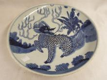 Oriental Blue And White Porcelain Foo Dog Plate