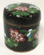 Cloisonne Jar With Lid
