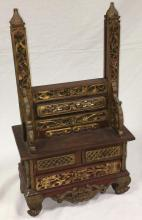 Oriental Carved Stand