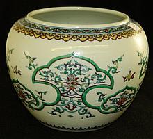 Chinese Dou Cai Floral Jar