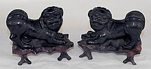 Pair of Carved Cherry Amber Fudogs on Fitted Bases