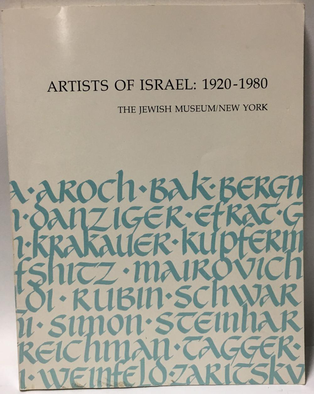 Artists Of Israel: 1920-1980 The Jewish Museum