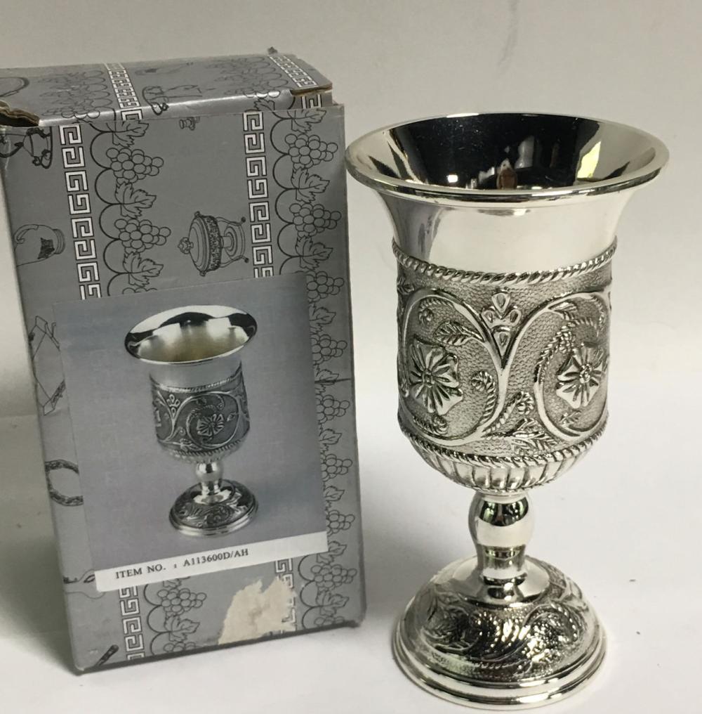 Kiddush Cup In Box