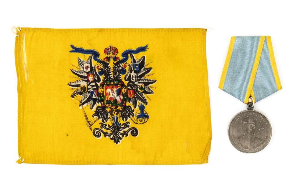 A Nesterov Order medal and tsarist small flag