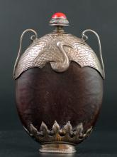 Chinese Silver on Nut Seed Snuff Bottle