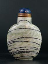Chinese Stone Snuff Bottle