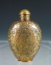 Chinese brass snuff bottle