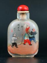 Chinese Reverse Glass Painting Snuff Bottle, Signed