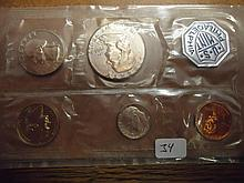 1961 US SILVER PROOF SET (WITH NO ENVELOPE)