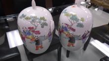Maitland-Smith Ginger Jars
