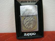 Zippo Proud To Be A Veteran Lighter NIB