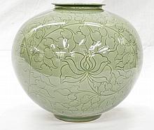 Celadon Vase, marked