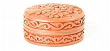 Cinnabar Round Covered Jar