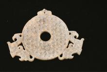 A Chinese Carved Jade Pendant