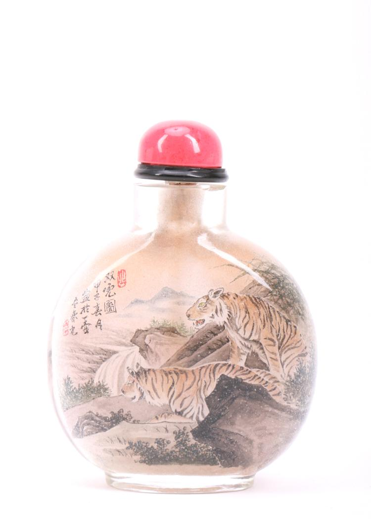 A Chinese Inlaid Painted Glass Snuff Bottle