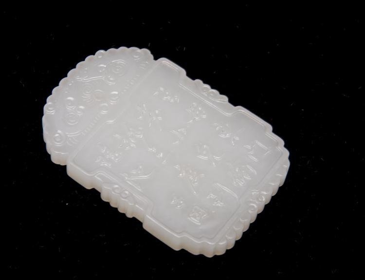 A Chinese White Jade Carved Pendant