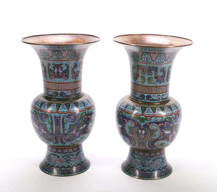 A Pair of Chinese Cloisonn¨¦ Enamel Vases