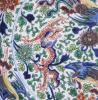 A Chinese Polychrome Porcelain Plate
