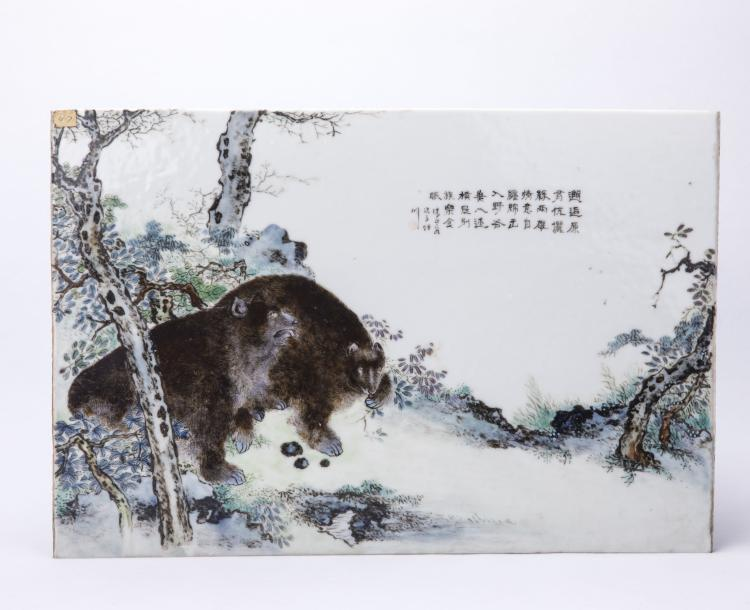 A Chinese Porcelain Panel with Animal Design
